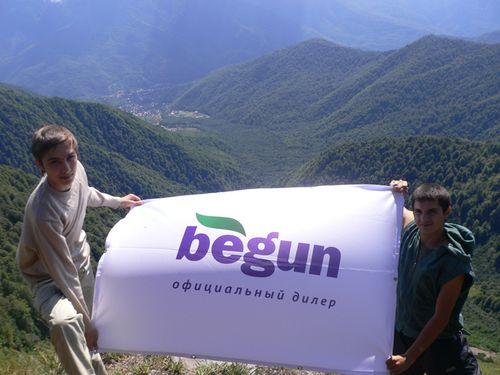 Гора Ачишхо, 2030 метров над уровнем моря