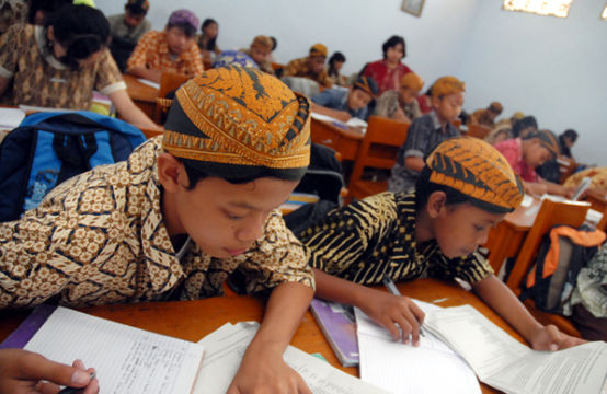Silabus Bahasa Jawa Kelas 8 Kurikulum 2013 Revisi 2019