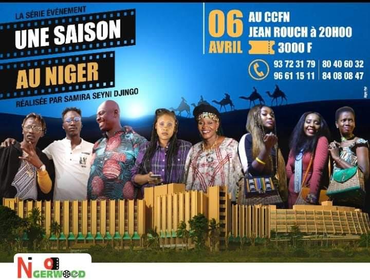 Une saison au Niger