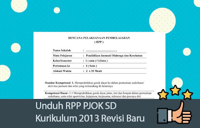RPP Penjas SD Kurikulum 2013 Revisi 2017 [Lengkap dan Optimal]