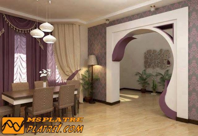 photo Plâtre plafond et arche