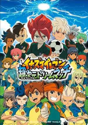 Download Inazuma Eleven: Chou Jigen Dream Match Subtitle Indonesia