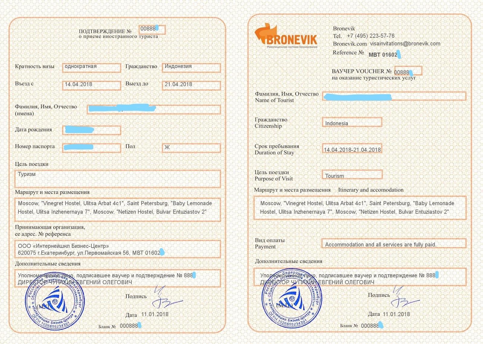 Cara Mudah Mengurus Visa Russia Mochinesu