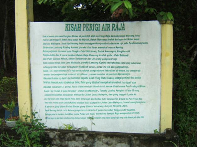 Kisah Perigi Air Raja, sumber pksnongsa.org