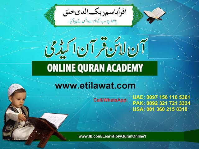 www.etilawat.com