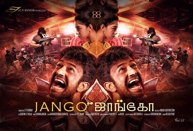 Tamil movie Jango 2019 wiki, full star cast, Release date, Actor, actress, Song name, photo, poster, trailer, wallpaper
