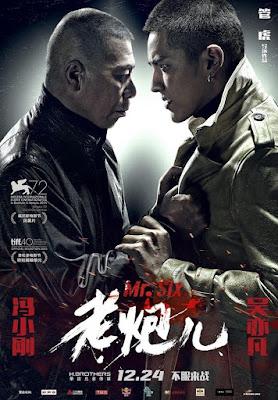 Mr. Six 2015 DVD Custom NTSC Latino V2
