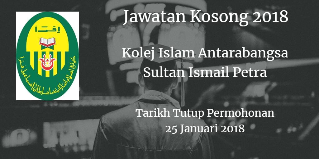 Jawatan Kosong KIAS 25 Januari 2018