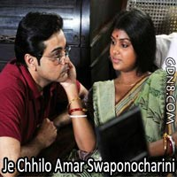 Je Chhilo Amar Swaponocharini - Hanuman Dot Com