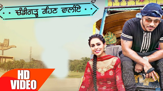 Chandigarh Rehn Waaliye - Jenny Johal Ft. Raftaar & Bunty Bains (2016) Watch HD Punjabi Song, Read Review, View Lyrics and Music Video Ratings
