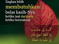 Ini Saat-saat Manusia Dekat dengan Allah menurut Ibnu Athaillah