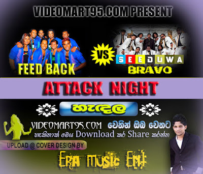 SEEDUWA BRAVO & FEED BACK ATTACK NIGHT 2015
