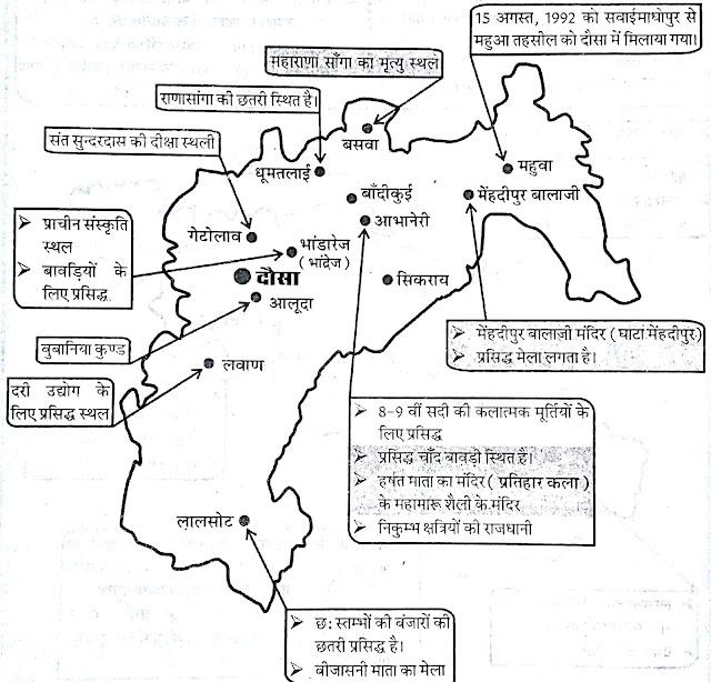 Dausa map