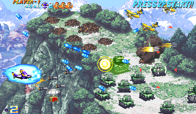 Progear+arcade+game+portable+bullet hell+download free