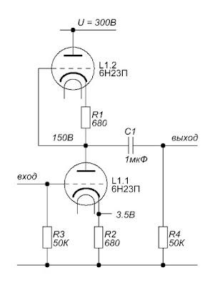 Усилитель SRPP на лампе 6Н23П