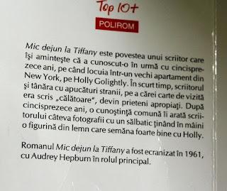 Mic dejun la Tiffany de Truman Capote. Recenzie
