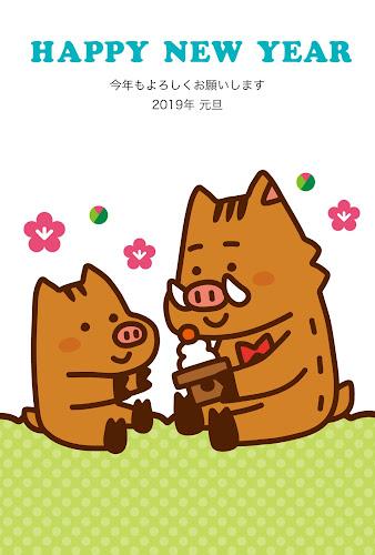 鏡餅を持った猪の親子のイラスト年賀状(亥年)