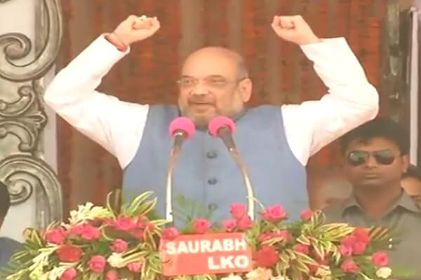 Uri-Attack-the-beginning-of-war-against-terrorism-Amit-Shah