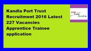 Kandla Port Trust Recruitment 2016 Latest 227 Vacancies Apprentice Trainee application