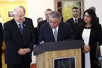 Israel dá posse ao novo embaixador do Egito