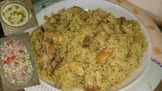 Tasty chicken pulao recipe