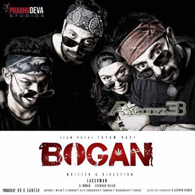 Bogan,Bogan Songs,Bogan Mp3