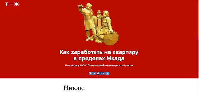 Тиньков Нативная реклама