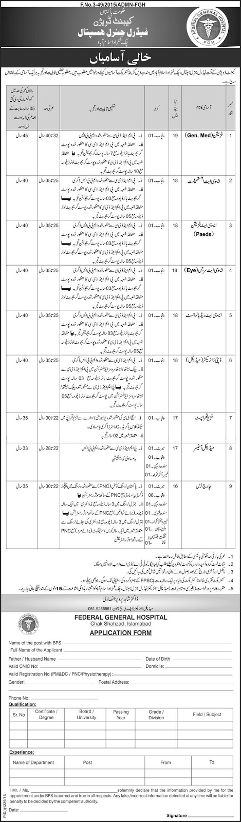 Jobs in Federal General Hospital Chak Shehzad Jobs
