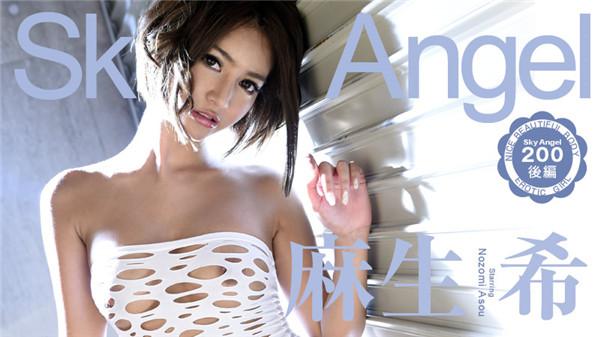 050316_555 – Nozomi Asou