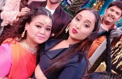 Bhojpuri Actress Rani Chatterjee At The Kapil Sharma Show
