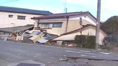 Japan Earthquake 2011 photo