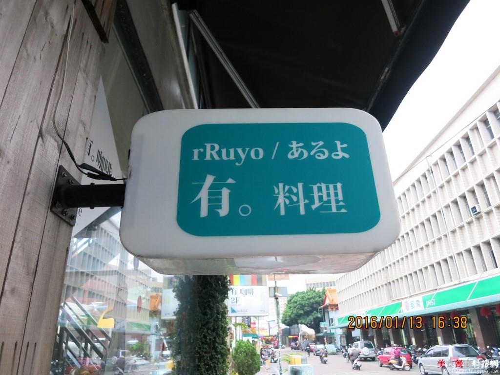 [南部] 高雄市鳳山區【有料理】美食與文青的交會處