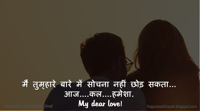 2 True Love Hindi Shayari Quotes T
