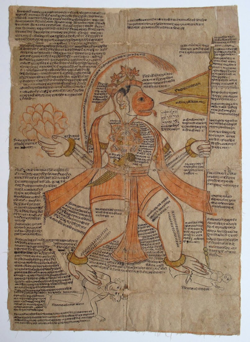 Hand written Maruti Stotra with picture of Hanuman drawn as Bhimrupi- compiled by Samarth Ramdas