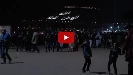 أضاءت أنوار الشهب الاصطناعية سماء مدينة أكادير ابتداء من منتصف ليلة أمس الأحد إيذانا بتوديع سنة 2017 ، واستقبال سنة ميلادية جديدة 2018.