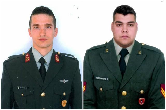 Ομόφωνη έγκριση της τροπολογίας για τους δύο στρατιωτικούς από τη Βουλή
