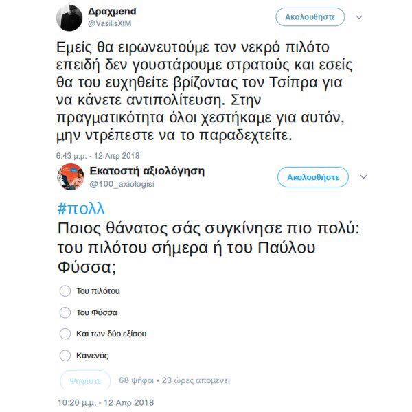 ΣΜΗΝΑΓΟΥ ΓΙΩΡΓΟΥ ΜΠΑΛΤΑΔΩΡΟΥ