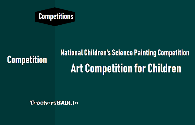 national children's science painting competitions 2018,art competition for children,uso painting competitions 2018,unesco art competition for children 'science, a human right'