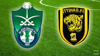 مشاهدة مباراة الاتحاد والاهلي بث مباشر بتاريخ 25-11-2018 الدوري السعودي