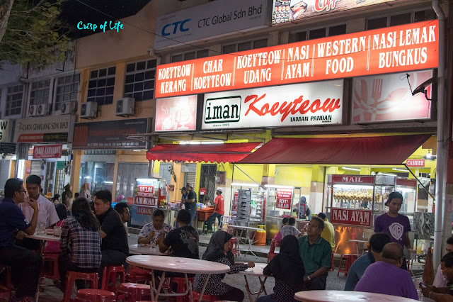 Image result for kuey teow iman jalan sultanah