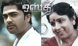 Osthi Tamil Movie Scenes   Richa refuses to marry Simbu   Revathi dead   Sonu Sood   VTV Ganesh