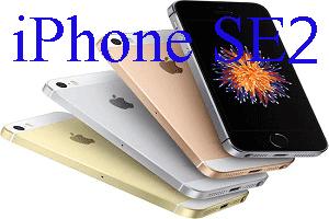 تعرف على مواصفات هاتف أيفون Apple iPhone SE 2