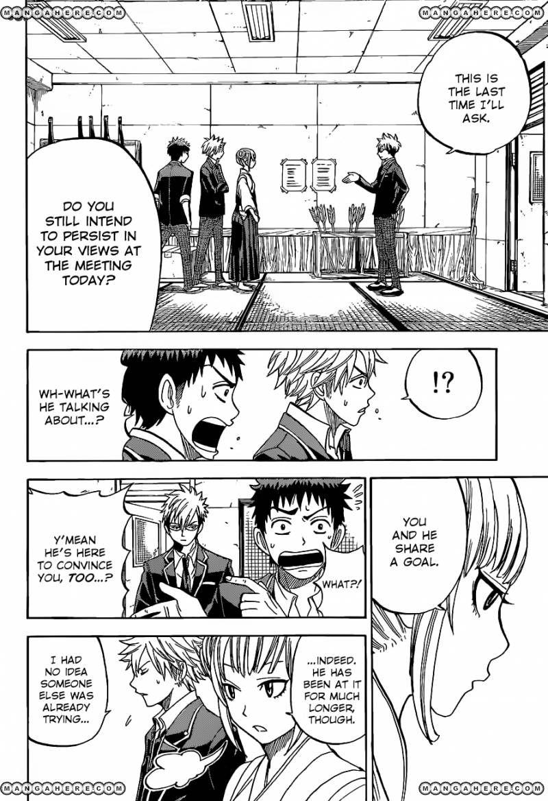 Yamada-kun to 7-nin no Majo 13