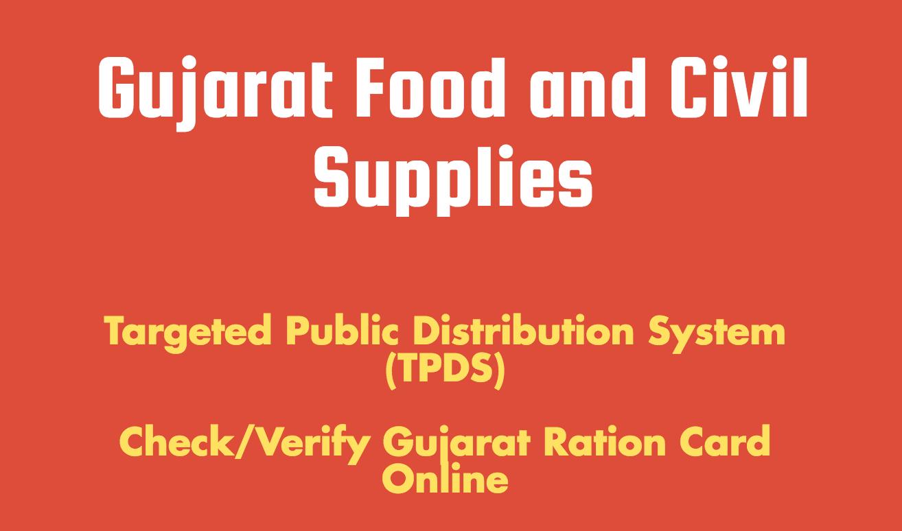 Online color voter id card gujarat - Check Verify Gujarat Ration Card Online