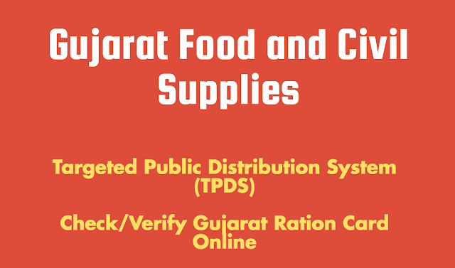 Check/Verify Gujarat Ration Card Online