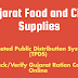 fcsca.gujarat.gov.in- Gujarat Ration Card Check/Verify Information Online
