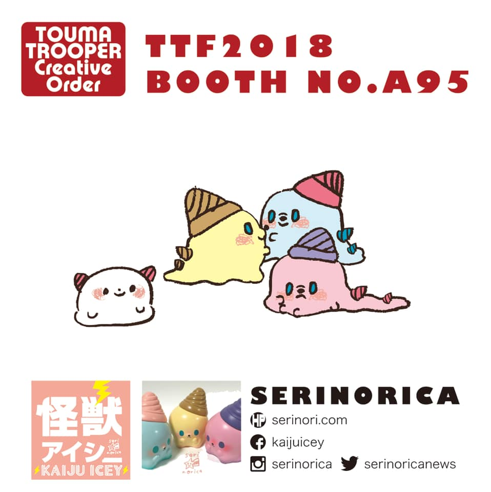 07a9be3aa6 The 2018 Edition Taipei Toy Festival celebrates it's 15th Anniversary!  (Facebook / Instagram / Features #onTOYSREVIL) DATE: 2018.10.18 (Thu) -  2018.10.21 ...