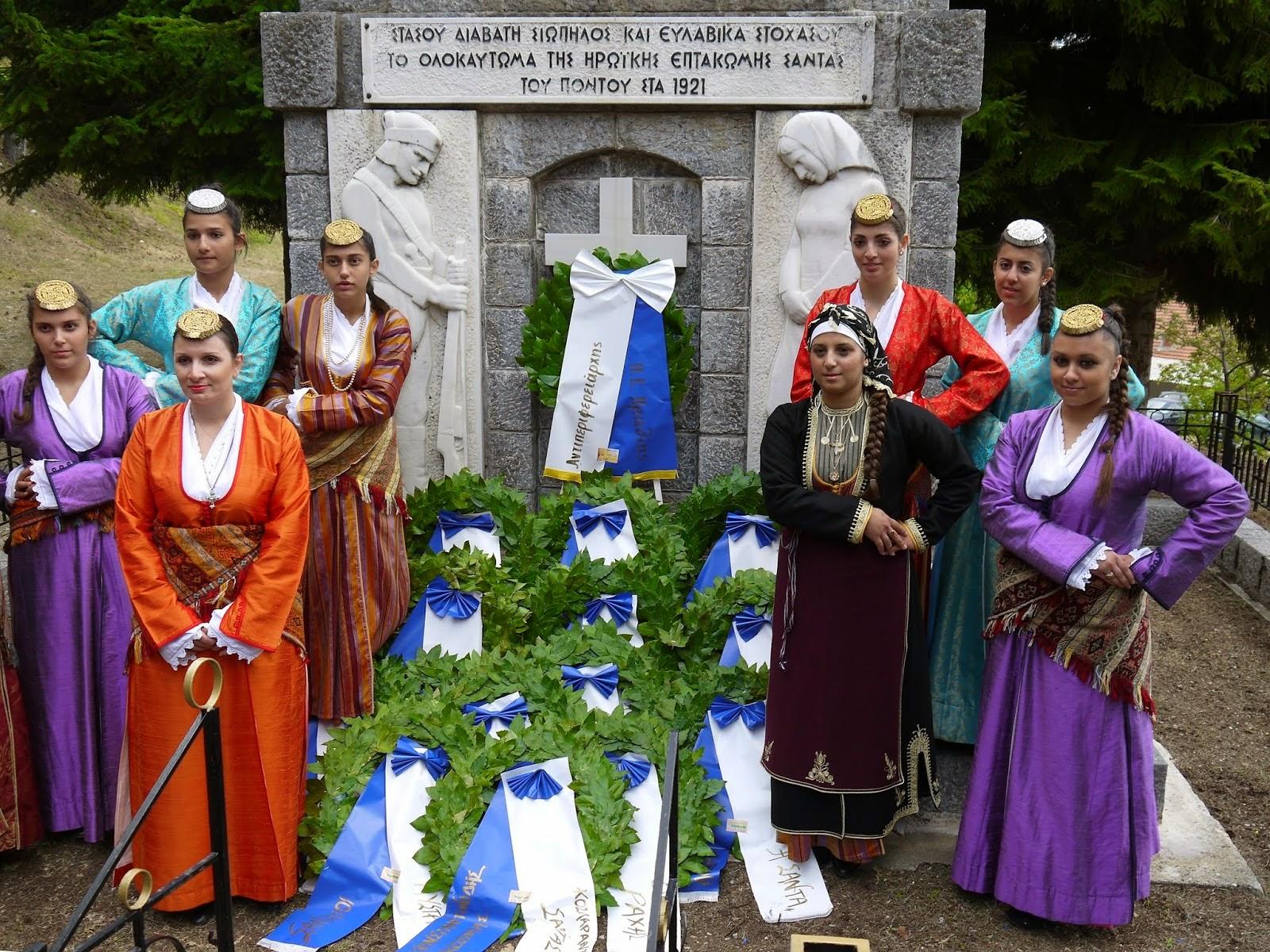 Ετήσιο Μνημόσυνο των Θυμάτων του Ολοκαυτώματος της Επτάκωμης Σάντας, στην Παναγία Σουμελά