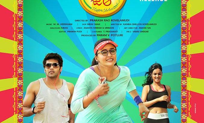 2012 full movie in hindi hd download filmywap
