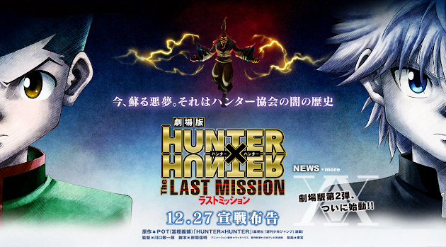 Pemain Hunter X Hunter The Last Mission